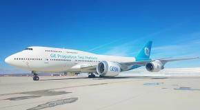 Самый большой авиадвигатель испытали на земле
