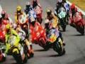 Moto GP 2008(зло)