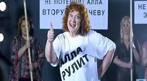 Наталья Пугачева - Помоги мне