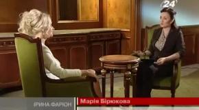 """Ірина Фаріон у програмі """"Персона"""""""