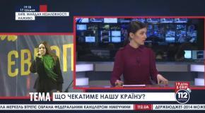 """Ігор Мірошниченко в етері телеканалу """"112-Україна"""""""