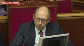 Украина 14 октября   Яценюк   Верховная Рада поддержала пять антикоррупционных законов   14 10 2014