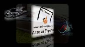 Авто из Франции Hyundai GKGX от AUTO-SPAR
