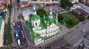 Проект новая высота #21 - храмы Тюмени ч 2