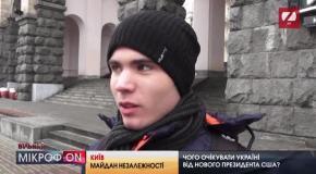 Вільний мікрофон: Чого очікувати Україні від нового президента США?