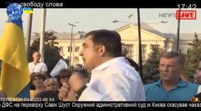 Запоріжжя. Зустріч з Михайлом Саакашвілі