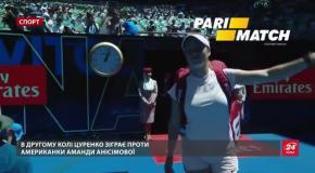 Цуренко вибила росіянку в першому раунді Australian Open