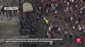 Світ охопили масові протести: промовисті фото з Чилі, Лівану та Гонконку