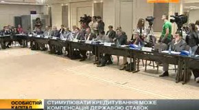 Украинцы задолжали банкам 101 миллиард гривен