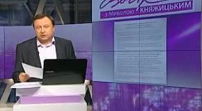 Олег Тягнибок на телеканалі ТВі