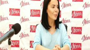 Онлайн-конференция с Аленой Лоран
