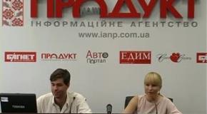 Ліснича Вікторія Миколаївна. 21 червня прес-центр ІА «Наш продукт».