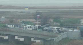 Задержание дезертиров на границе с Крымом