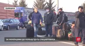 Черга з тисячі українців на кордоні з Польщею: шокуючі фото та відео