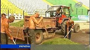 Новый львовский стадион