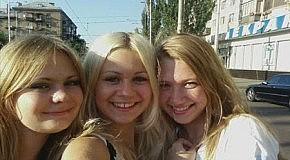Моим друзьям))))