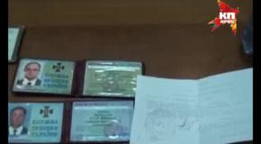 Допрос сотрудников СБУ взятых в плен экстремистами в Славянске