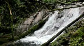 33 водопада - MAMORU TOUR
