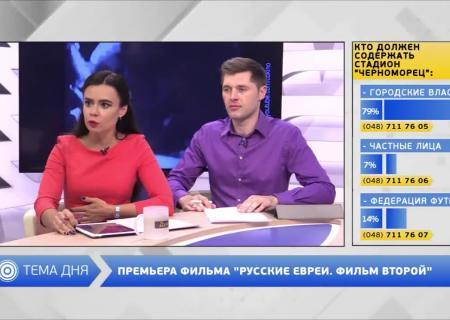 Украинцы бьют рекорды всоцсети фейсбук