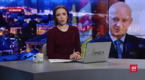 Підсумковий випуск новин за 22:00: Суд над Трухановим. Втрати на фронті