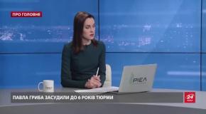 Вони давно мали б сісти у в'язницю за держзраду, – Соболєв про візит Бойка та Медведчука до РФ