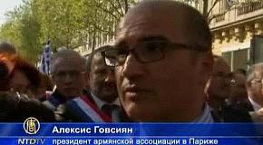 Жертв геноцида армян почтили в Париже