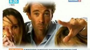 Во Франции сняли продолжение телесериала Элен и Ребята