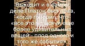 Фирудин Гилар Бек  Основы науки Ледун 2