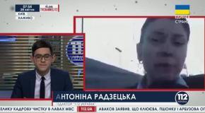 В Киеве на Южном мосту произошло ДТП,