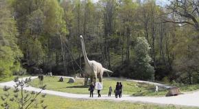 Парк динозавров в Радайляй  Литва