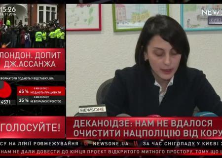 И.о. руководителя Нацполиции Украины после отставки Деканоидзе будет Троян