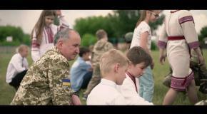 Социальный ролик от СБУ к Международному дню защиты детей