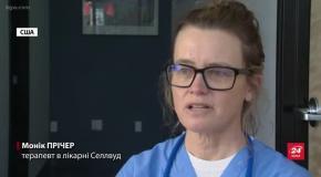 Нестача місць у моргу та обладнання: страшні реалії спалаху коронавірусу у США