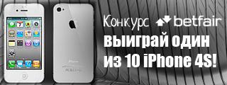 http://sport.bigmir.net/sport/iPhone-/ugc