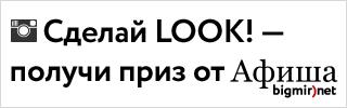 Оксана Марченко уходит из В Сеть попали фото мужа Одесской Барби