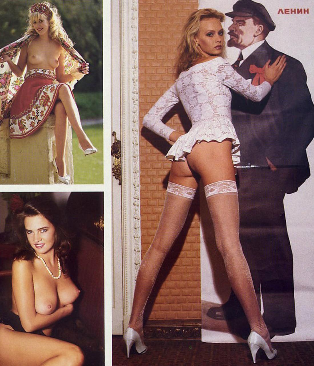 erotika-1990