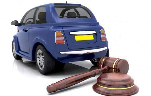 5f4796dcc964 Продажа конфискованных легковых автомобилей - Правила вождения и ...