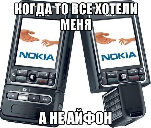 знакомства по мобильному телефону в украине