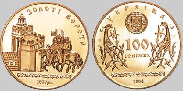 Монеты-раритеты: что скупают украинские нумизматы (ФОТО ...