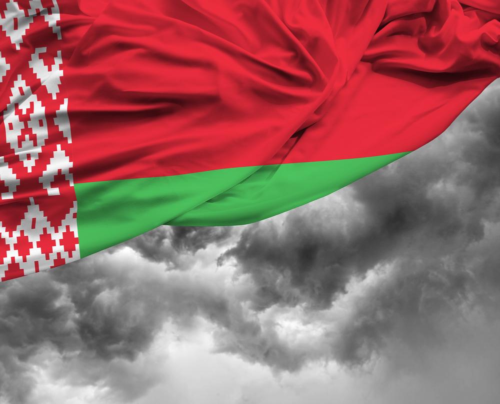 Belarus объявления знакомства 8