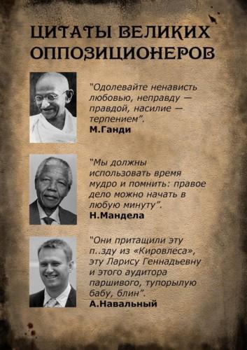 http://bm.img.com.ua/berlin/storage/news/600x500/2/4e/64c1d4a4240572b3915b7c7ac3f694e2.jpg