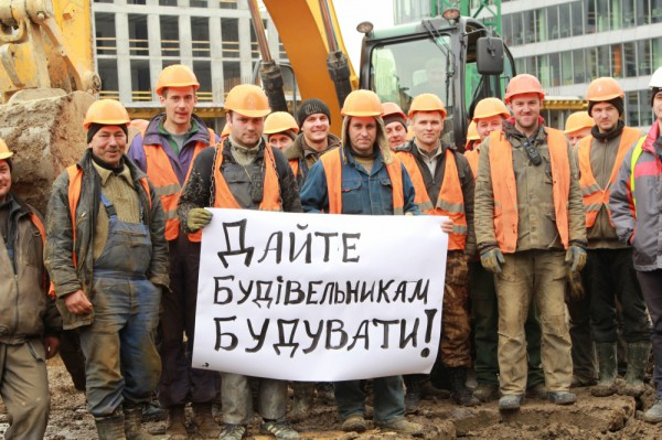 Строители Киева остановили работу из-за протеста