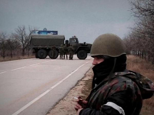 знакомства с крымской татарочкой