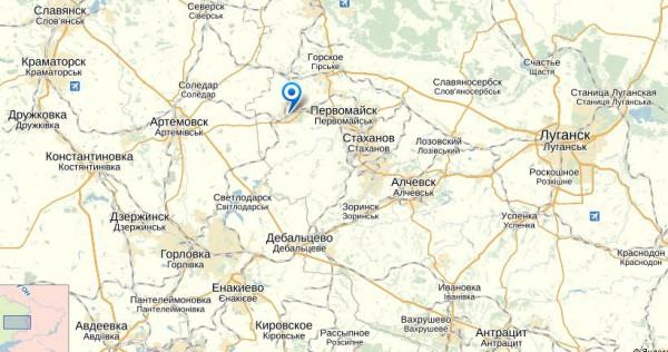 знакомства луганская обл город свердловск