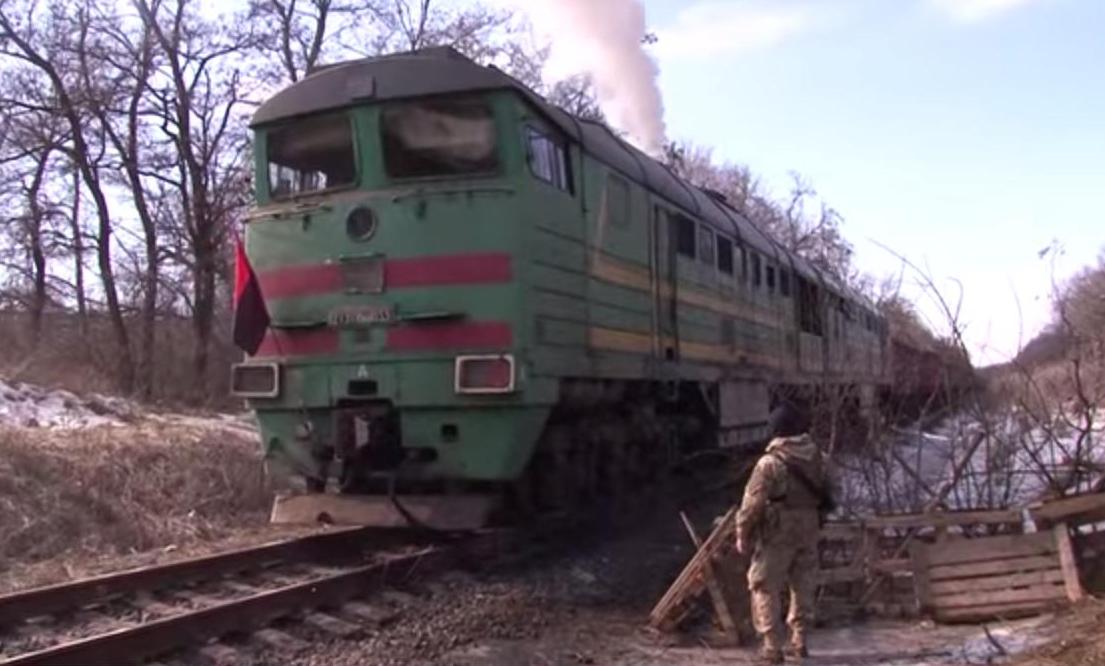 гей знакомства в луганской области украины