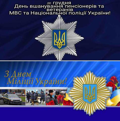 знакомства по украине с подростками