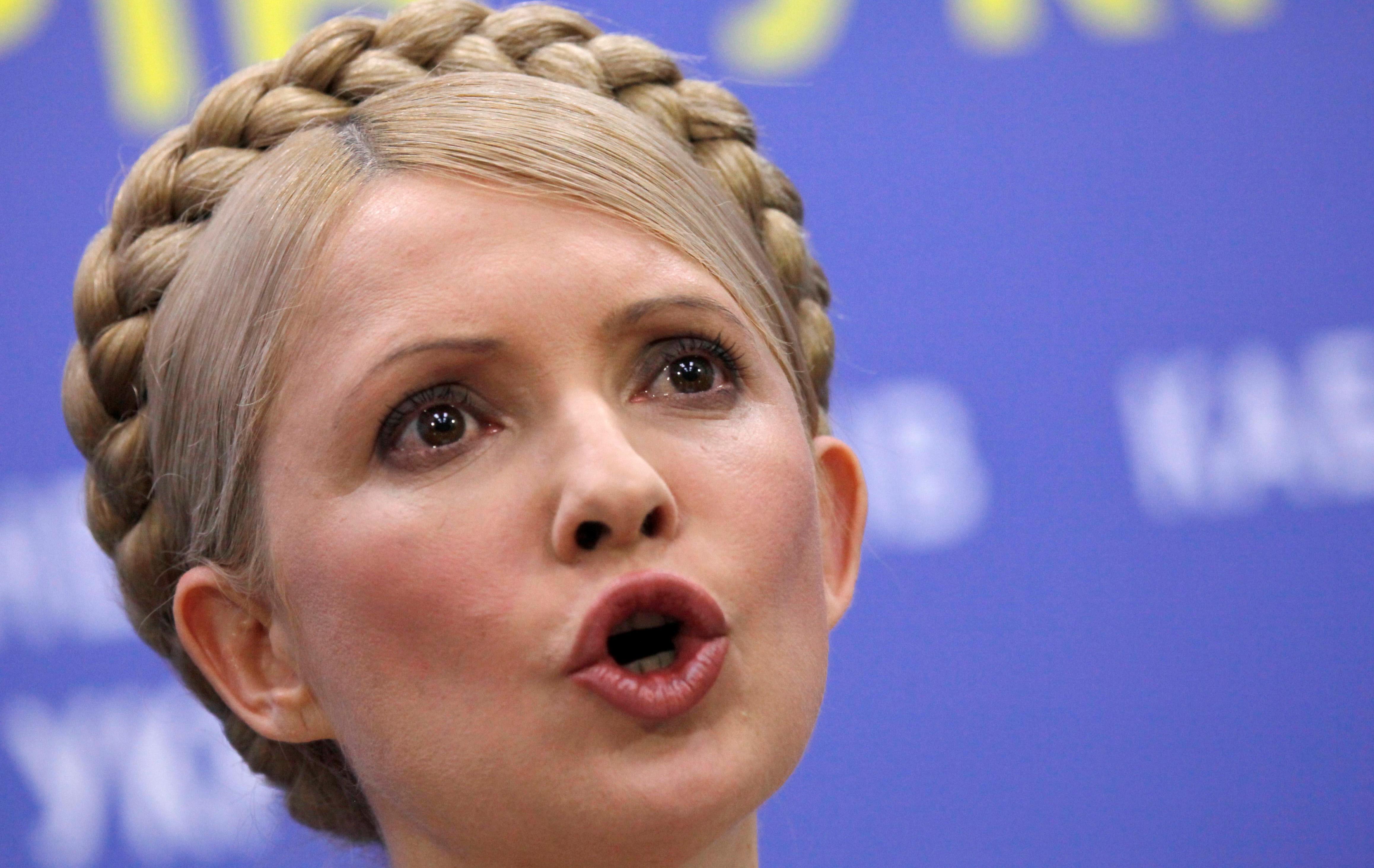 тимошенко ебут в рот онлайн очень рада