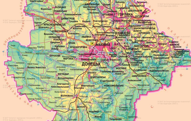 знакомства артмовск донецкой области