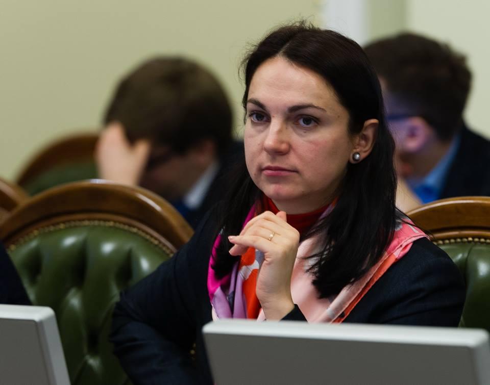 знакомства в украине закарпатье