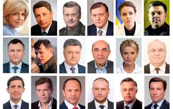 Когда выборы президента на Украине?